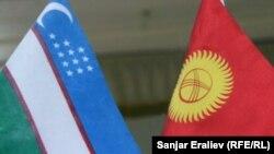 Кыргызстан менен Өзбекстандын желектери