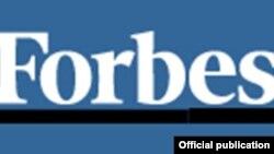 Forbes հանդեսի լոգոն