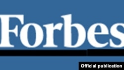 Forbes logo, undated
