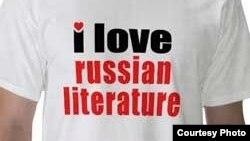 """Майку """"Я люблю русскую литературу"""" выпустили специально к ярмарке"""
