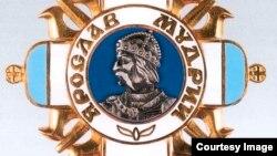 Орден Ярослава Мудрого 5-й степени