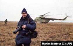 Максим Мармур