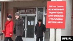 Атмосфера голосования в Якутске накалена из-за скандала со снятием с местных выборов «Справедливой России»