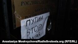 """Mbishkrimi """"Putin ndale luftën"""" gjatë një proteste para Ambasadës së Rusisë në Kiev të Ukrainës"""