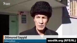 Бывший политзаключенный Дильмурод Саидов (Саид).