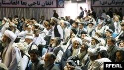 رهبران قبایل در جرگه ملی صلح افغانستان