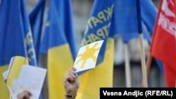 Protest DS u Beogradu, ilustrativna fotografija