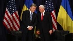 Ваша Свобода | США проти Путіна. Чого чекати Україні?