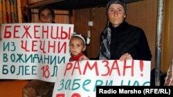 Обращение в органы власти Чеченской республики за помощью в обустройстве по месту жительства остаются без положительного ответа. В районных администрациях и в УФМС Чечни ссылаются на отсутствие денежных средств для этой категории граждан