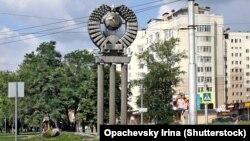 Пенза. Фота ©Shutterstock / Opachevsky Irina