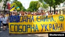 Лицом к событию. Путин не закроет Украине путь в Европу?