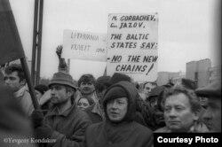Протест у Вільнюсі. 1991 рік