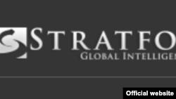 Stratfor ամերիկյան վերլուծական կենտրոնի լոգոն, արխիվ