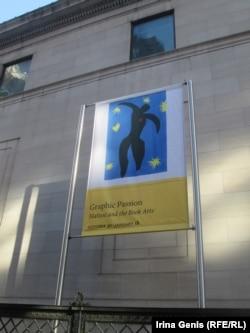 Афиша нью-йоркской выставки графики Матисса