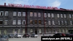 Armenia - An information technology center in Gyumri, 4Jun2016.