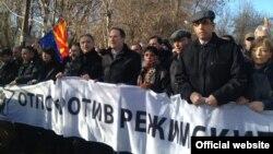 Архивска фотографија. Марш на опозицијата.