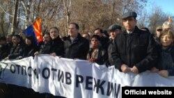 """Опозицијата одржа """"Марш за вистината""""."""