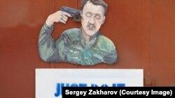 Инсталляция Сергея Захарова, возмутившая дээнэровцев. «Это все равно, что ты плюнул бы в икону»