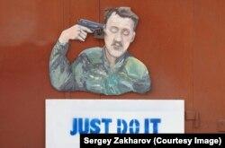 Одна з перших вуличних інсталяцій художника в Донецьку
