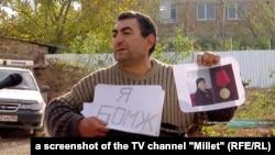 Абдуль Каракаш – принтскрин сюжета телеканала «Миллет»