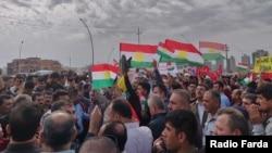 تجمع اعتراضی در اربیل