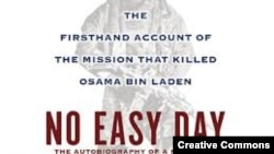 "Kopertina e librit ""No Easy Day"""