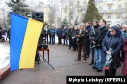 День воинов-интернационалистов в Краматорске, 15 февраля 2018 года