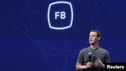 Facebook компаниясының негізін салушы Марк Цукерберг.
