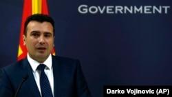 Kryeministri i Maqedonisë, Zoran Zaev