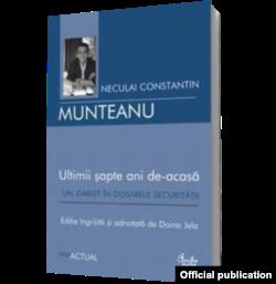 """Coperta volumului """"Ultimii șapte ani de-acasă. Un ziarist în dosarele securității"""" de Neculai Constantin Munteanu, 2007"""