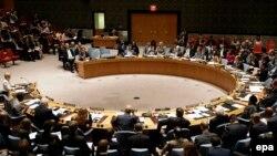 Këshilli i Sigurimit i OKB-së - New York