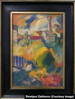 """Подпись к работе: """"Василий Кандинский. Баварский пейзаж, 1909"""""""
