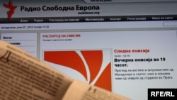 RFE/RL Macedonian web site screenshot