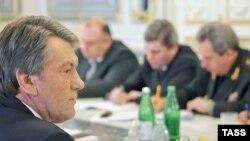 Президент Ющенко на совещании руководителей силовых структур