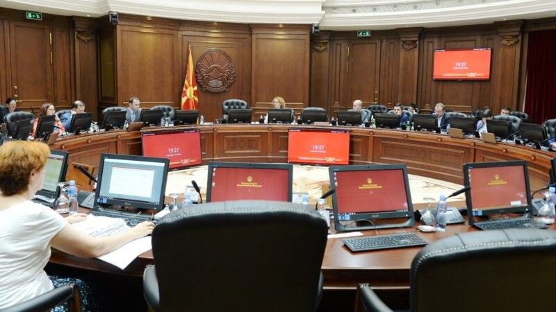 Новите владини реформи пред посетата на Хан во Скопје