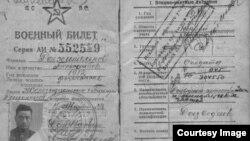 Военный билет Бельсембека Рахимканова.
