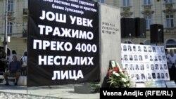 Beograd, Dan nestalih, 2012.