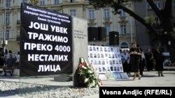 Obeležavanje Međunarodnog dana nestalih u Beogradu