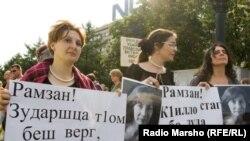 Оьрсийчоь -- Эстемирова Наташа йийна 3 шо кхочуш хIоттийначу гуламехь, Москох, 2009