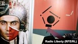Каны. Плякат фільму «ТойХтоПройшовКрізьВогонь», 23 траўня 2012