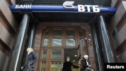 بانک ویتیبی، دومین بانک بزرگ روسیه