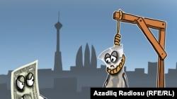 The Sad Fate Of Azerbaijan's Manat (RFE/RL Azerbaijani Service)
