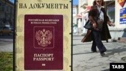 Sevastapolda Rusiya vətəndaşı pasportunun alınması üçün foto çəkən studiyanın reklamı.