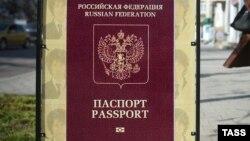 Pasaporta ruse - Ilustrim