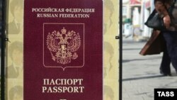 Ресей паспорты. (Көрнекі сурет).