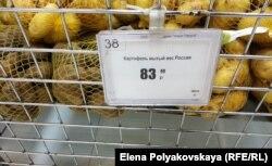 """Цена картофеля в Москве в день """"контрольной закупки"""""""
