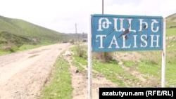 Ağdərənin Talış kəndi