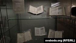 Беларуская калекцыя кніг Скарыны