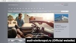 Дилер Audi в Сімферополі