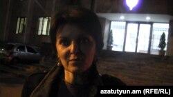 Гаяне Арустамян